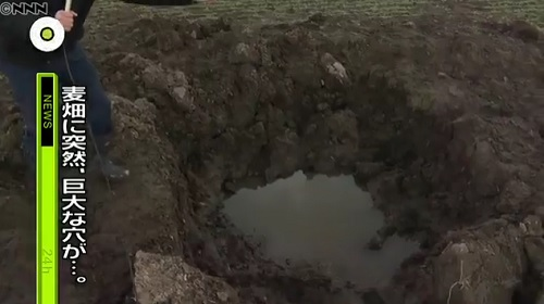 青森の麦畑に突然、巨大な穴