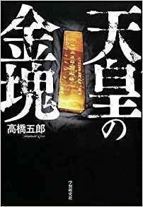 高橋五郎先生インタビュー・其の参(3/4)