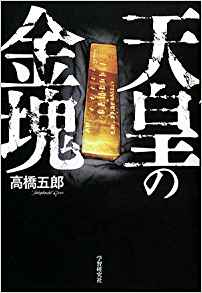 高橋五郎先生インタビュー・其の四(4/4)
