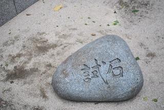 インドの『浮遊する石の奇跡』