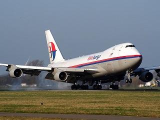 「ここがマレーシア航空370便墜落現場だ!」インドネシア人漁師の主張