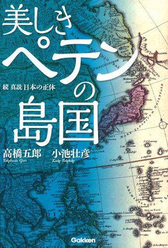 高橋五郎先生インタビュー・其の弐(2/4)