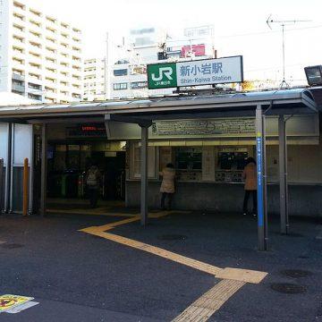 ナゼか人身事故が多発するJR新小岩駅でホームドア設置に踏み切る!